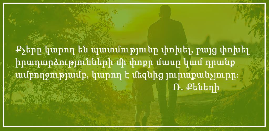 1st-quote