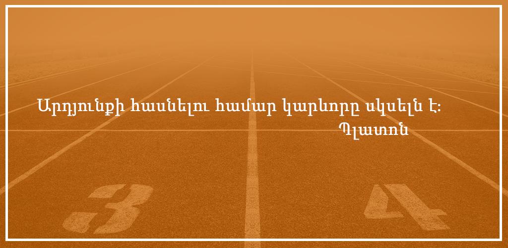 9-quote