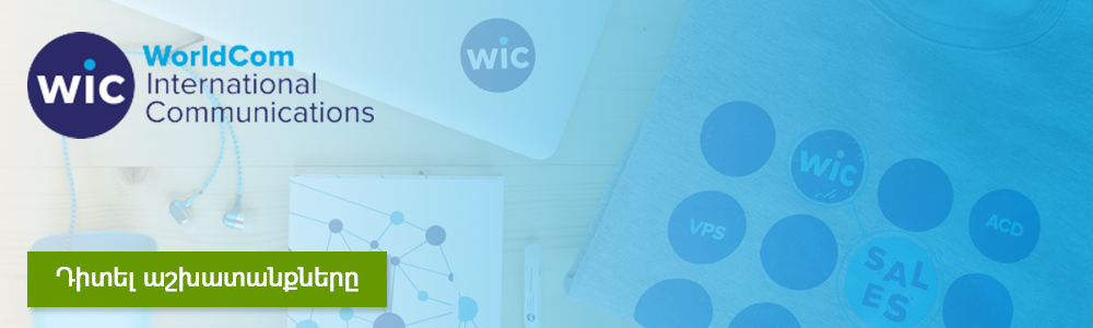 WIC_cover