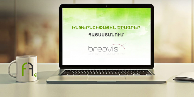 Breavis_Featured_smart-object