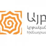 Ayb_logo