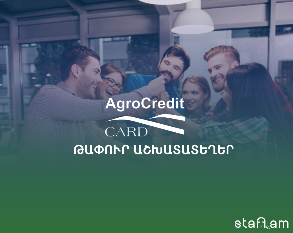 Card-Agro-credit_hiring_1