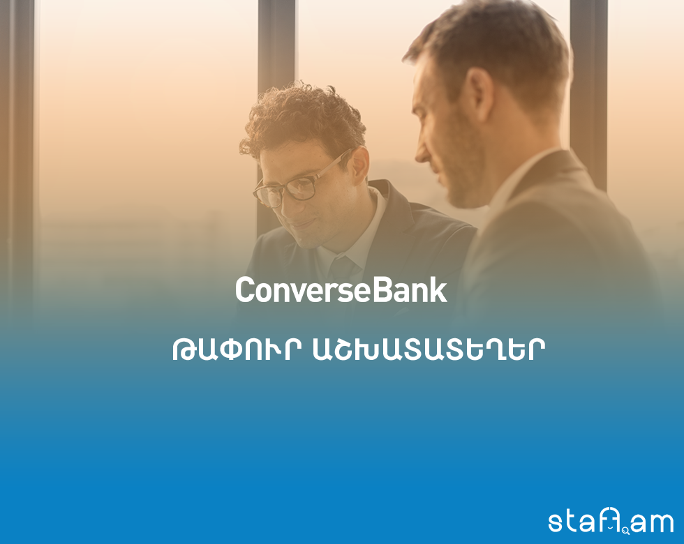 Conversebank_hiring_1