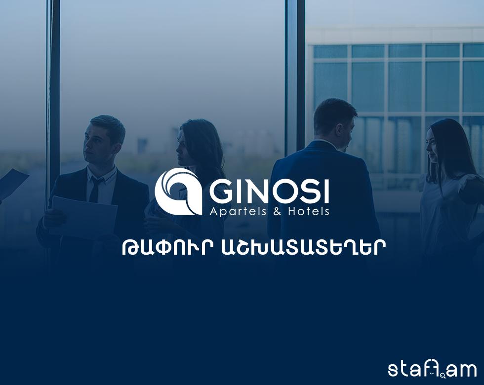 ginosi_hiring_1