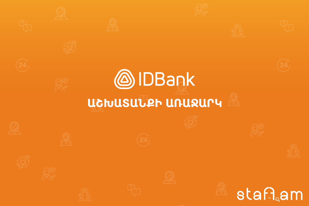 ID_Bank_support