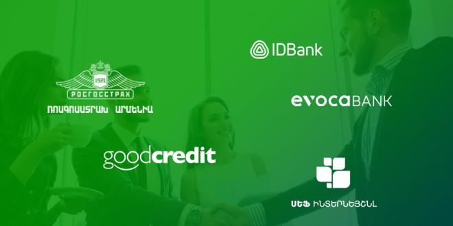 Բանկային, վարկային և ապահովագրական ոլորտի ընկերություններ, որոնք առաջարկում են բենեֆիթների լայն փաթեթներ. ՄԱՍ 6