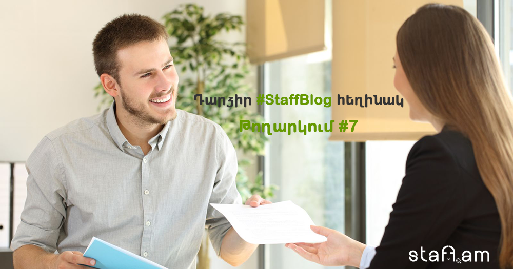 staffblogauthor7