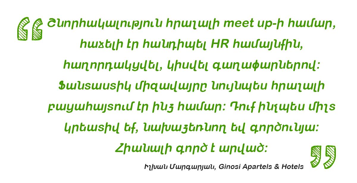 Ginosi-Apartels_quote2