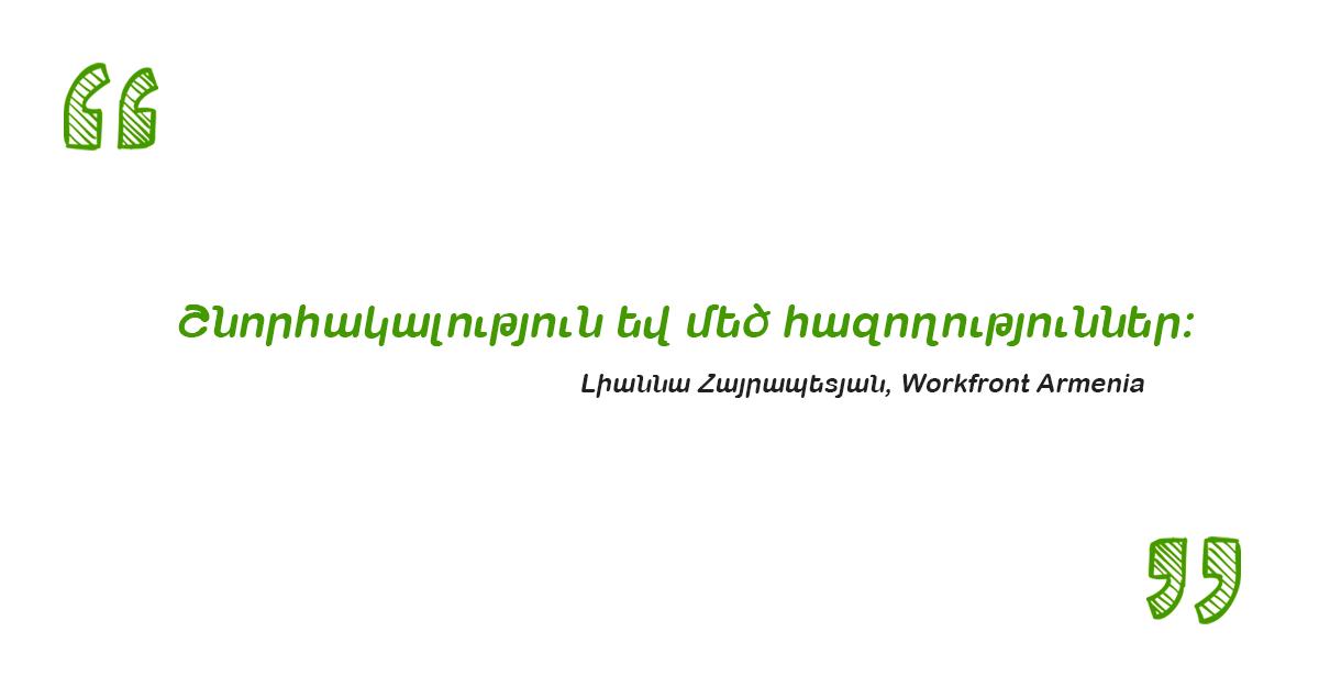 Lianna_Workfront