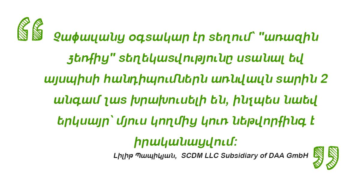Lilit-Papikyan_SCDM