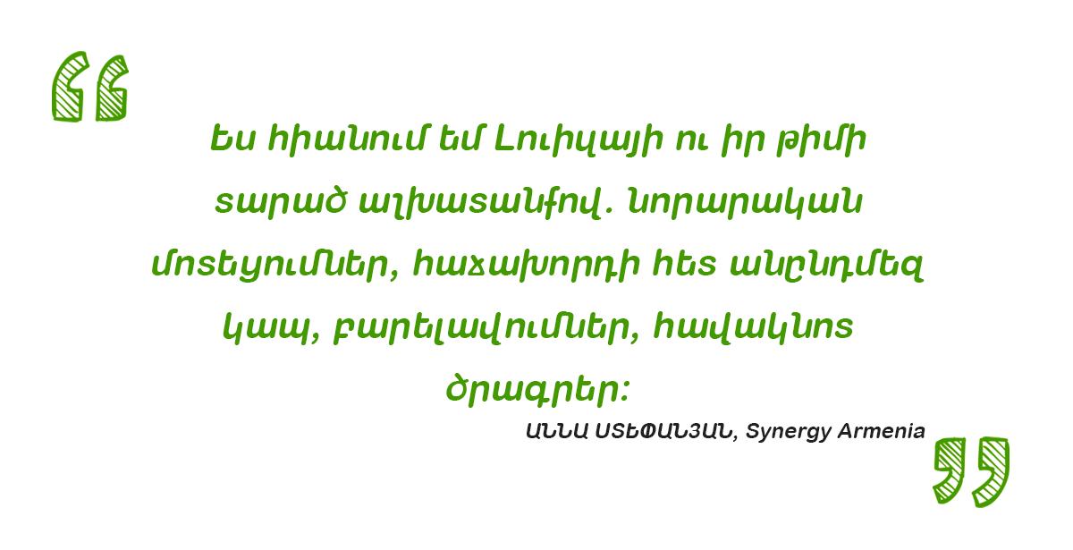 Synergy-Armenia_Anna-Stepanyan