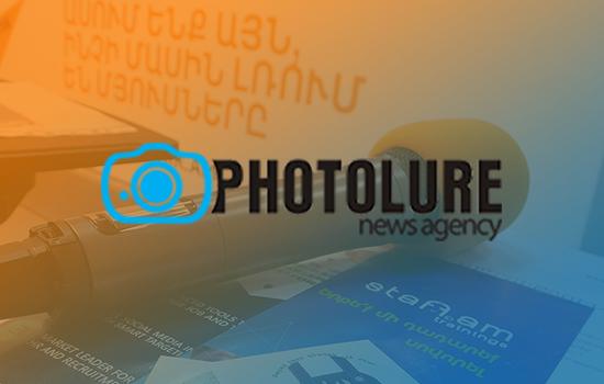 photolure