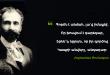Ամենայն հայոց բանաստեղծ Հովհաննես Թումանյանի ծննդյան 150-րդ ամյակն է