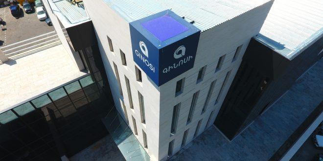 Ginosi Office Warming: տեղի ունեցավ երևանյան նոր գրասենյակի բացումը