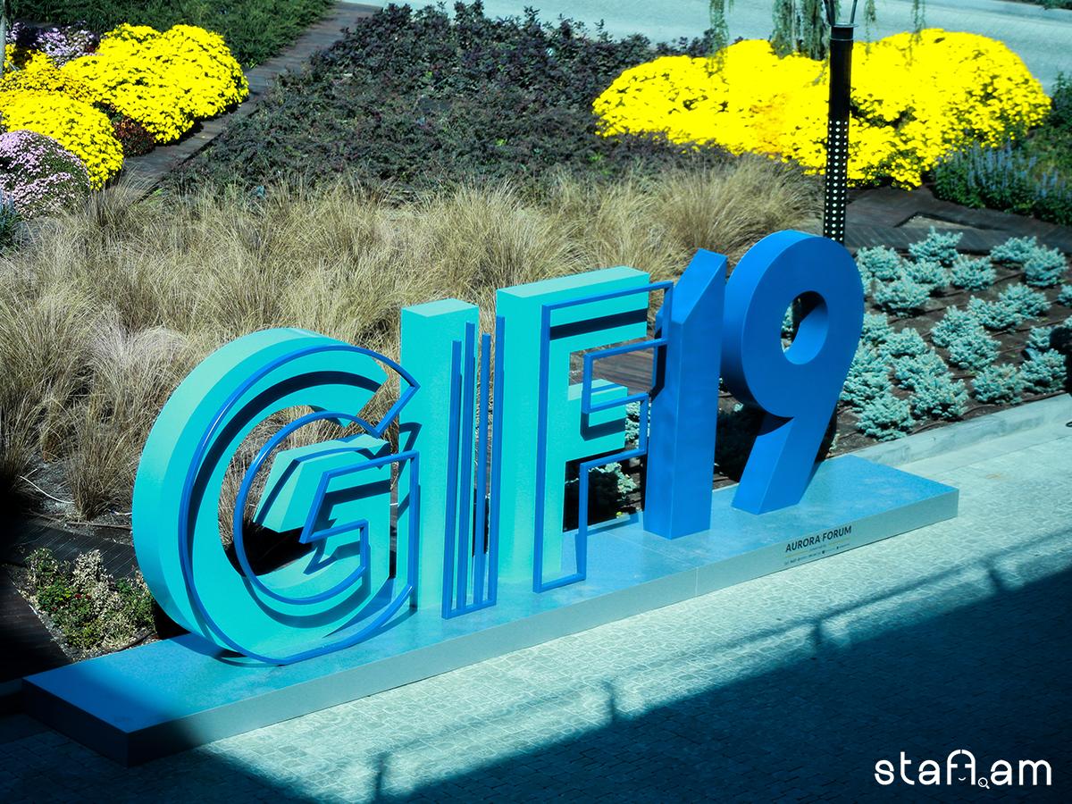 GIF19