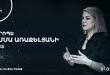 StaffBlog հարցազրույց. 5 րոպե Էմմա Առաքելյանի հետ