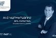 StaffBlog հարցազրույց․ «Հայաստանի ապագան պայծառ է»