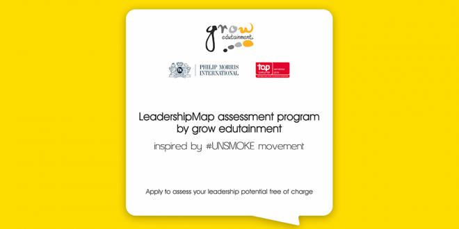LeadershipMap հմտությունների գնահատման ծրագիր grow edutainment-ի կողմից #Unsmoke-ի հետ