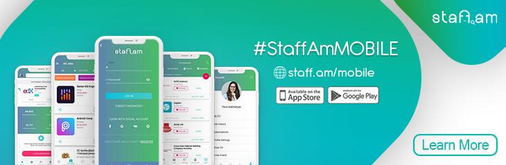 Ներբեռնեք #StaffAmMobile հավելվածը