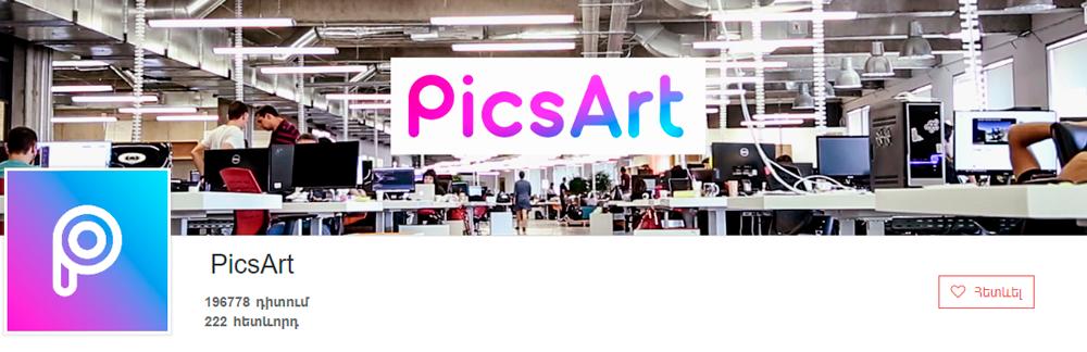 Picsart-cover