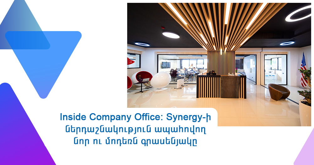 inside company office