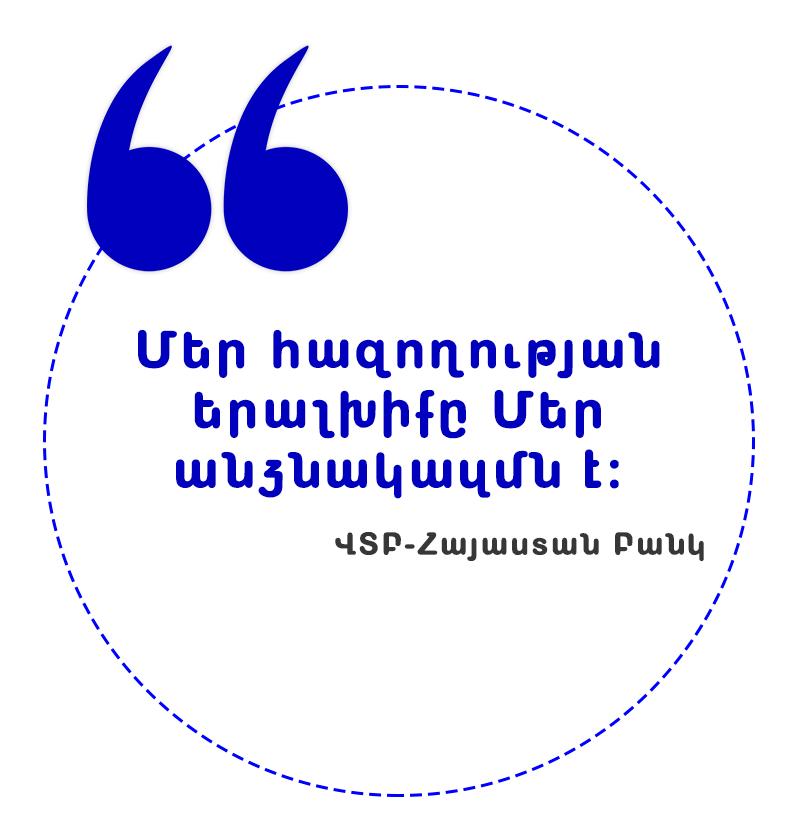 վտբ quote