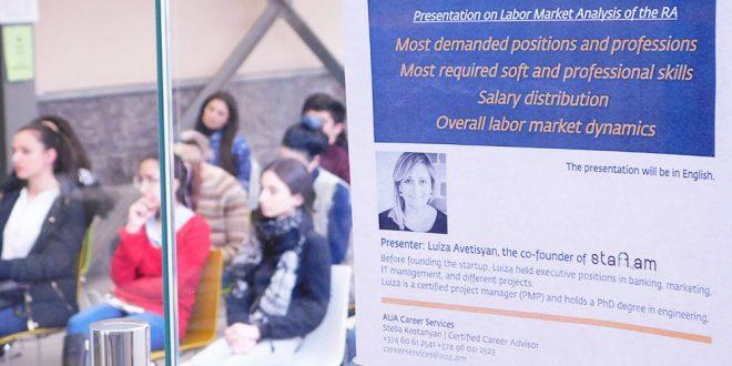 Ամերիկյան համալսարանի ուսանողները ծանոթացան Հայաստանի աշխատաշուկայի ակտիվությանը
