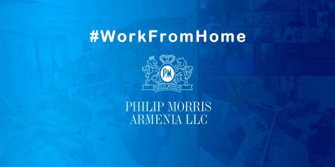 Work From Home. Ֆիլիպ Մորրիս Արմենիայի լավագույն փորձը